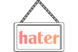 Free Dating App 8 - Hater
